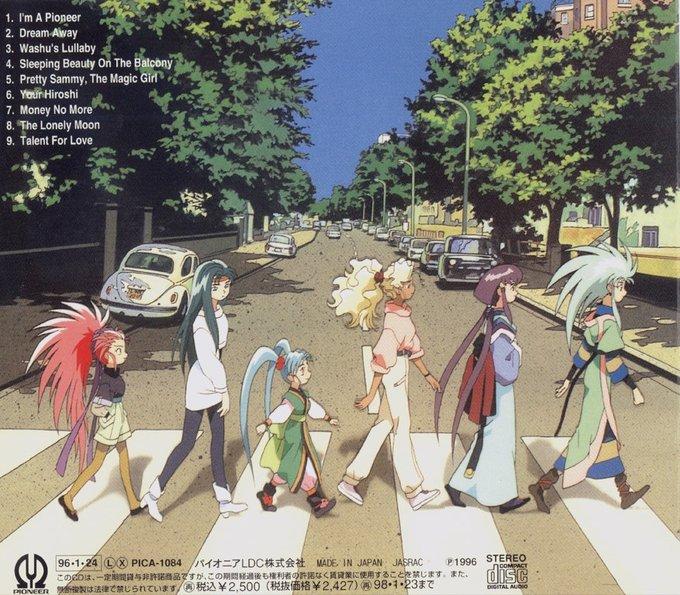 20032013: Abbey road Manga